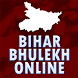 बिहार भूलेख : Bihar Land Recods Online by Kode Guy