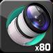 Mega Zoom Camera by Simulator Fun Prank Apps Studio