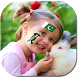 Pakistan Independence Day Photo Editor by Toqiapps