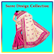 Saree Designs Indian by islamicappstudio