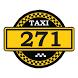 Такси 271 Киев, Одесса, Днепр by Vertykal
