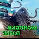 Racing SVA Monster Strom Advenure