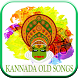 Kannada Old Songs by Real Game Guides