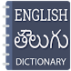 English to Telugu Translator by DualDictionary