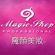 Magic shop 魔顏美妝 by 91APP, Inc. (19)