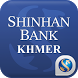 SHINHAN KHMER BANK E-Banking by SHINHAN BANK Global Dev Dept.
