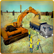 City Builder Crane Excavator by The Games Flare