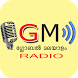 Global Malayalam Radio by ViaStreaming.com