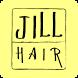 会津若松市 美容室 JILL HAIR 公式アプリ by イーモット開発