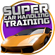 SuperCar Handling Training by Magic Fish Games
