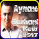 Aghani Aymane Serhani 2017 by devhm