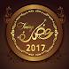 Ramadan 2017 Timings (Ramzan) by Islamic Apps World
