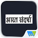 India Perspectives - Hindi by Magzter Inc.