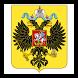 Гербы городов by Alexandr Moiseenkov