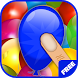 Balloon Pop Fun For Kids by Aflatoon Games