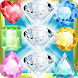 Diamonds by manger
