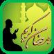 Ramadan Card Song by jmshawnia