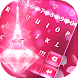 Pink Diamond Paris Keyboard Theme by Great Keyboard Themes
