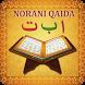 Noorani Qaida English for Kids by Masha Apps Studio