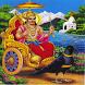 Shri Shani Chalisa - Free by Mobidham