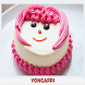 Birthday Cake Design and Idea by Yongapps