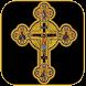 Calendar Creştin Ortodox 2017 by ArteBox