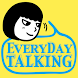 English Restart Everyday Talk by ThinkCube