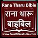 Rana Tharu Bible