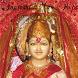 Santoshi Maa Puja by Swami Satyananda Saraswati