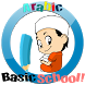 Basic Arabic School