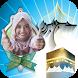 تركيب صورتك إطارات الإسلامية by Rouaqssame
