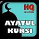 Ayatul Kursi by aqeelaENT