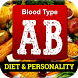 Best Blood Type AB: Food Diet & Personality