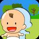 Toddler Match Shape Puzzles by Kissta Koala - Best Apps