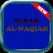 Surah Al Waqiah