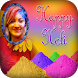 Holi Photo Frames by QuickPhotoApps