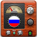 Radio FM Russia Россия Радио онлайн свободно