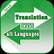 Translation 2018 : All languages by Developer app