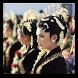 DP Bahasa Jawa by AikoMedia.Net