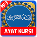 Ayat Kursi Mp3 dan Teks Ofline by DevStudio99