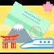 ノリノリ 全国鉄道フリー切符 by Phantasia_Wifi
