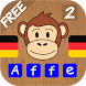 Kids learn German Words - practise to read, write by Brainy Ape Studio LLP