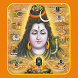 Siva Puranam in Telugu by Prabha S
