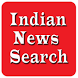 Indian News Search by WebPlusAndroid