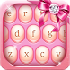 Elegant pink keyboard by Echo Keyboard Theme