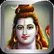 Maha Mrityunjaya Mantra by Spiritual Studio