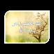 عبد العظيم زاهر - لا اعلانات by Android Prof