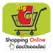 Big C Mobile Shopping by Big C Supercenter