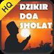 Doa & Dzikir: Setelah Sholat Lengkap by Muslimin Studio