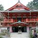 Japan:Inatadera (JP113)